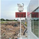 深圳市建造工程扬尘在线监测系统 移动式扬尘在线监测系统