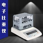 密度测试仪,比重检测仪, 电子密度计