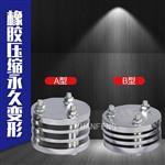 橡胶压缩永久变形测量仪,橡胶压缩永久变形率检测仪,塑料压缩永久变形器