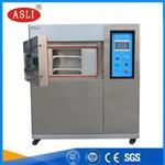 硅胶冷热冲击试验箱艾思荔供应