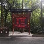 浙江城市环境空气负氧离子在线监测系统 @2021年新品推荐