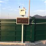 南京市城区噪声污染监测系统 在建工地噪声污染监测系统
