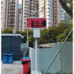 深圳市固定式校园气象站 温湿度自动化气象站