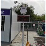 深圳市泥头车环境污染监测  施工工地环境污染监测