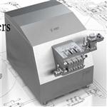 德国HST均质机HL 2.5 Homogenizer-德国赫尔纳贸易大连有限公司
