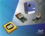 ViALUX空间光调制器/DMD数字微镜阵列