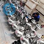 铸件式搅拌机QJB0.85/8-260/3-740