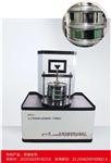 土工织物孔径测定仪-JTGE50-公路规程
