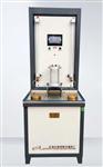 土工膜渗透系数测定仪~设计制作~TSY-23渗透系数测定仪
