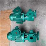 32FPZ-11耐腐蚀防爆塑料自吸泵