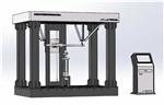 MTS50KZ-A抗震支吊架疲劳试验机产品说明书@2021年产品说明书