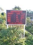 岳阳市湿地公园负氧离子浓度监测 云平台管理负氧离子浓度监测