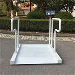 成都300kg带打印电子轮椅秤,一键打印小票