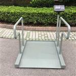 抚顺300kg轮椅秤'称轮椅的电子磅秤'