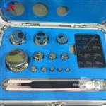 1mg-500g/e2等无磁不锈钢砝码价格