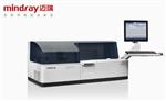 迈瑞全自动化学发光免疫分析仪