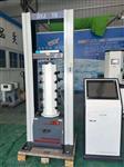 微机控制塑料波纹管局部纵向荷载试验机-JT/T529技术标准测定