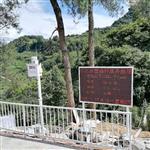 广西武鸣山负氧离子观测站 选配气象负氧离子观测站