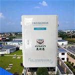 恶臭气体在线监测,恶臭电子鼻浓度监测系统#产品研发