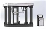建筑抗震支吊架荷载试验机-抗震支吊架疲劳试验机