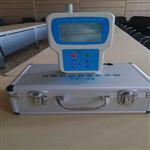 AOD-PC-6APM100粉尘检测仪