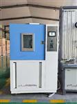 紫外光安定性试验仪参照标准H/TG5085