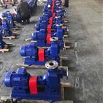 ZW150-180-30自吸无堵塞排污泵 ZWP不锈钢污水自吸泵