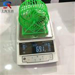 华志PTY-B2200g/0.01g动态称重电子天平