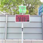广西扬尘污染监测 远程无线传输扬尘污染监测