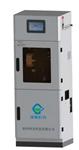 总磷/总氮在线分析仪