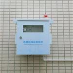 垃处理厂恶臭排放气体浓度实时在线监测仪#支持联网管理平台