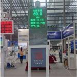 社会生活噪声自动监测站 采集终端噪声自动监测站