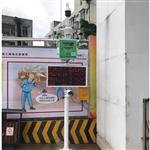 崇州市大气污染PM2.5在线监测 泵吸式PM2.5在线监测