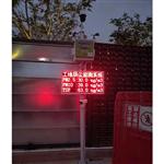 成都市露天仓库PM10污染监测系统 采集传输PM10污染监测系统