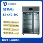 层析实验冷柜使用说明书@技术文献