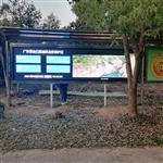 苏州生态康养旅游负氧离子自动监测 多站点负氧离子自动监测