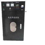 光化学反应仪的型号 乔跃光化学反应实验装置厂家