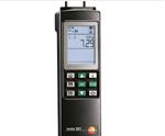 业型差压测量仪(精度为满量程的0.2%)