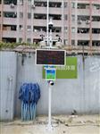 深圳市大亚湾TSP在线监测 河道工程TSP在线监测