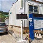 屠宰场远程发送数据臭气浓度监测 壁挂式臭气浓度监测