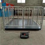即墨猪笼秤 1.5m1.5m猪笼秤 称活猪电子秤