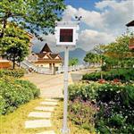 深圳施工场地环境噪声数据实时采集监测设备 OSEN-Z奥斯恩厂商
