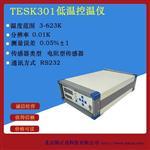 定制实验室低温液氮控温仪温度控制仪表