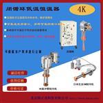 定制实验室可变温低温平台4K闭循环低温恒温器