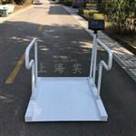 透析室称轮椅电子秤/轮椅秤/透析秤