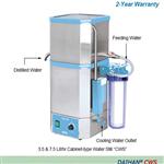 韩国进口原装大韩DAIHAN紧凑型实验室纯水机报价厂家特价