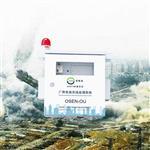 无组织恶臭污染环境在线监测的技术特点2021《台风新闻》