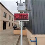 恶臭污染物在线监测分析仪2021《台风报道》