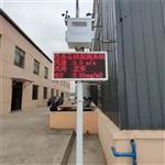 恶臭OU电子鼻气体24小时实时在线监测仪2021《台风消息》
