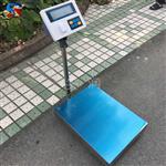 TCS-300kg带打印功能台秤/不干胶打印电子秤